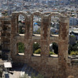 Stock Photo: Part of wall of Odeon of Herodes Atticus