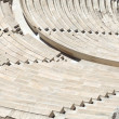 Stock Photo: Seats of Odeon of Herodes Atticus