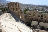 Ancient Odeon of Herodes Atticus — Stock Photo