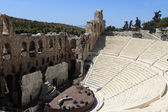 Odeon theatre of Herodes Atticus — Stock Photo