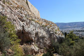 Part of southwest slope of the Acropolis — Stock Photo