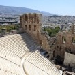 Stock Photo: Landscape of Odeon of Herodes Atticus