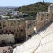 View of Odeon of Herodes Atticus - Stock Photo