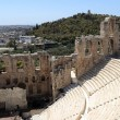 Wall of ancient Odeon of Herodes Atticus - Stock Photo