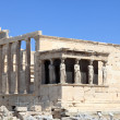 Stock Photo: Side of Erechtheum