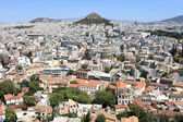 Mount Lycabettus view — Stock Photo