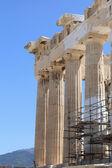Part of Parthenon — Stock Photo