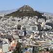 Landscape of Lycabettus hill — Stock Photo