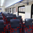 Royalty-Free Stock Photo: Inside of train