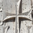 Part of khachkar — Photo #24263207