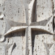 Part of khachkar — Stock Photo