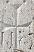 Khachkar の要素 — ストック写真