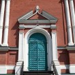 Stock Photo: Door of exaltation of Cross cathedral