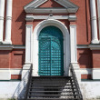 Gate of exaltation of the Cross cathedral — Stock Photo #29678389