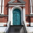 Gate of exaltation of the Cross cathedral — Stock Photo