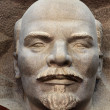 Bust of Lenin — Stock Photo