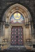 Door of basilica of St Peter and St Paul — Foto de Stock