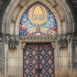 Front door of basilica of St Peter and St Paul — Stock Photo #44474617