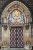 Front door of basilica of St Peter and St Paul — Stock Photo