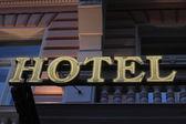 Illuminated yellow hotel signboard — Stock Photo