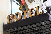 Hotel żółty znak — Zdjęcie stockowe