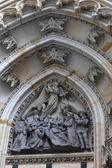 Sculpture of tympanum St. Vitus Cathedral — Stock Photo