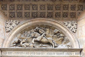 Tympanum basilica of St. George — Stock Photo
