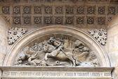 Tympanum basilica of St. George — Stock Photo