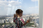 Child looking at Moscow — Stock Photo