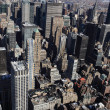 Towers in NYC — Stock Photo #5285536