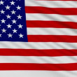 Stock Video: American Flag, with real structure of a fabric