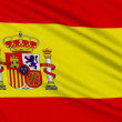 Stock Video: Spanish flag, with real structure of a fabric