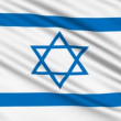 Israeli Flag, with real structure of a fabric — Stock Video #12808489