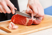 Meat for steak — Stock Photo