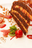 Caramel cake with cherry — Stock Photo