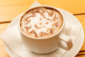 Morning Cup cappuccino with smile — Stock Photo