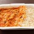Frozen rice with chicken — Stock Photo