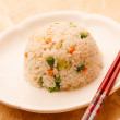 Rice with vegetables — Stock Photo #34023681