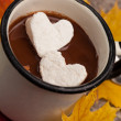 hot chocolate&quot — Stock Photo #34580255