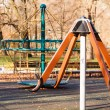 Stock Photo: Playground in the park