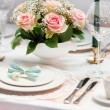 Foto Stock: Romantic table setting
