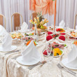 Wedding table setting — Stock Photo