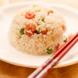 Rice with vegetables — Stock Photo #38363155