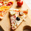 Pizza — Stock Photo #39679305