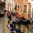 Gondolas in Venice — Stock Photo #44851115
