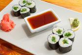 Asian sushi — Stock Photo