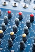 Music Studio — Stock Photo