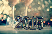 2015 Happy New Year — Stock Photo