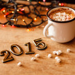 2015 Happy New Year greeting card — Stock Photo #51250697
