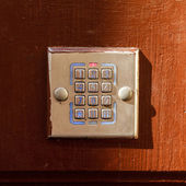 Entrance intercom — Stockfoto